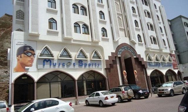 Muscat Sports - BIN KHALIFA GROUP