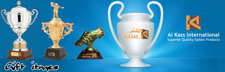 Al Kass