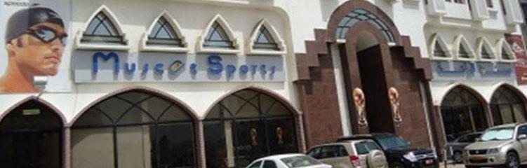 mct-sports